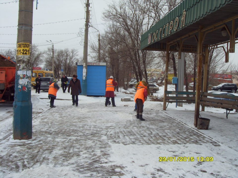 Работа дворник в астрахани трусовский район
