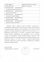 Управлением ПФР в Кировском районе г.Астрахани подведены итоги отчетной кампании, которая проходила с 01 июля по 15 августа включительно.