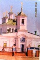 Спасо - Преображенская церковь (внешний вид).